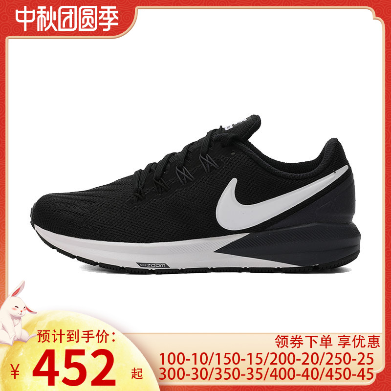 耐克女式运动鞋 Nike耐克2020新款女鞋AIR ZOOM运动健身跑步鞋 AA1640-002_推荐淘宝好看的女耐克女运动鞋