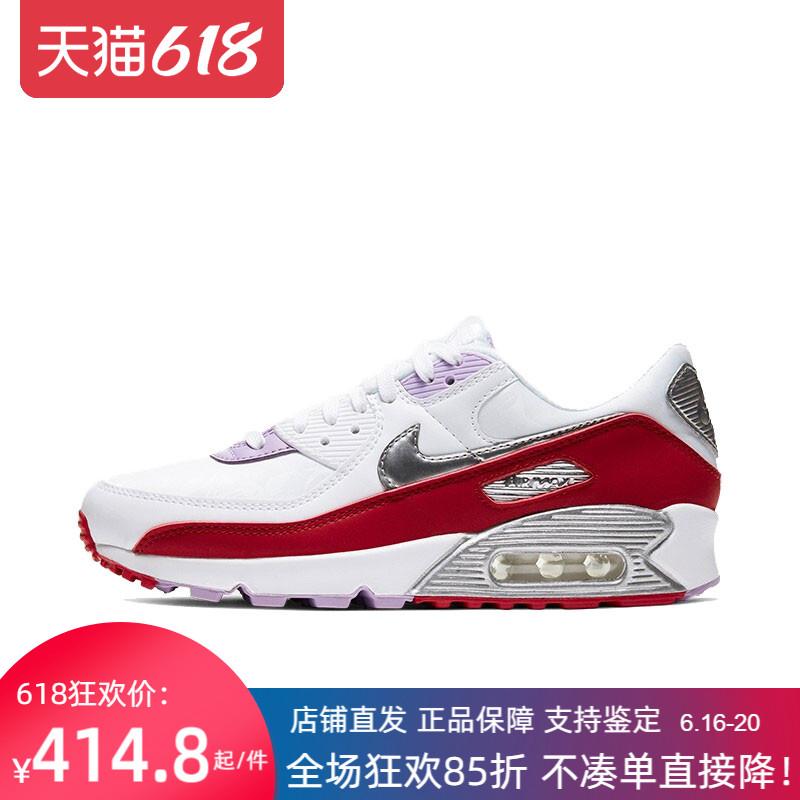 耐克女式运动鞋 【5折】Nike耐克AIR MAX 90 红色运动休闲女子跑步鞋CU3004-176_推荐淘宝好看的女耐克女运动鞋