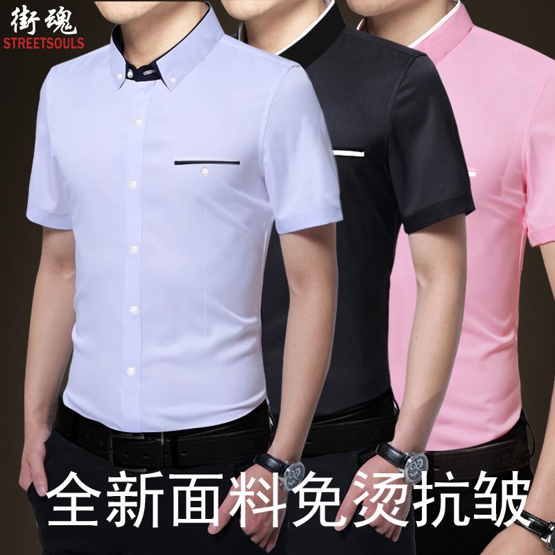 男式衬衫 短袖衬衫男士商务休闲青年黑色免烫衬衣夏季韩版薄款修身职业寸衫_推荐淘宝好看的男衬衫