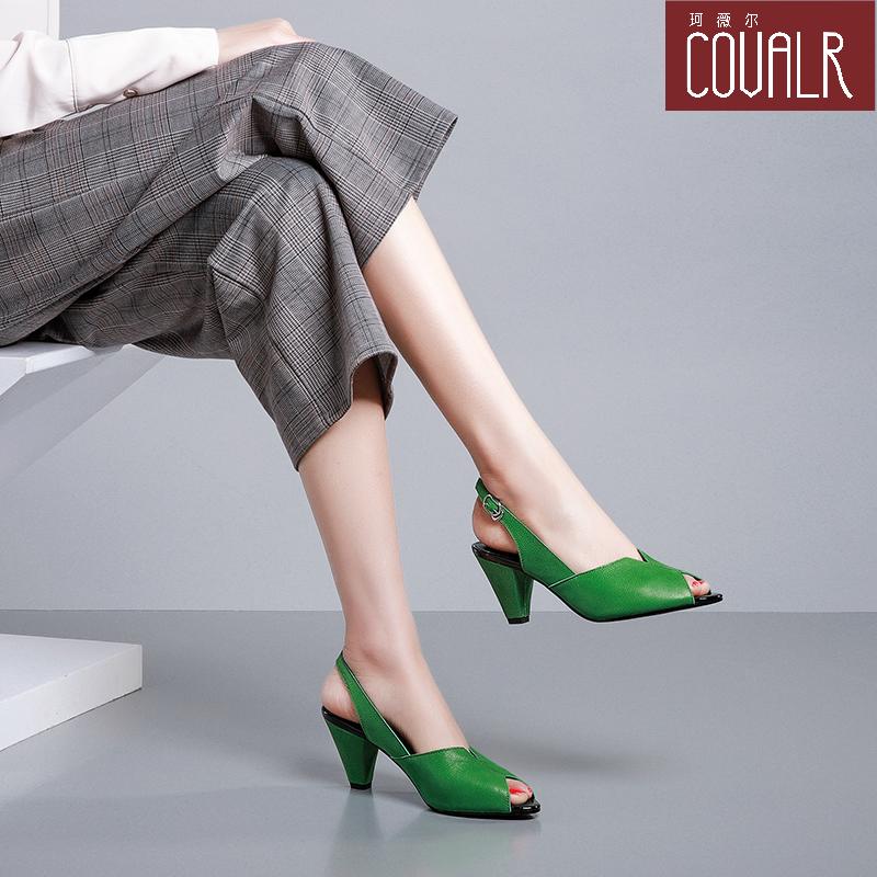绿色鱼嘴鞋 珂薇尔2019新款夏季鱼嘴一字跟凉鞋女粗跟中跟真皮绿色女式凉皮鞋_推荐淘宝好看的绿色鱼嘴鞋