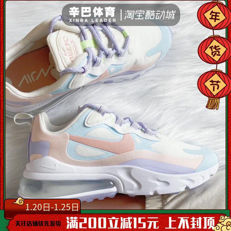 耐克老款运动鞋 Nike AirMax270 React 气垫电玩彩虹男女子运动休闲跑步鞋 DC0833_推荐淘宝好看的女耐克运动鞋