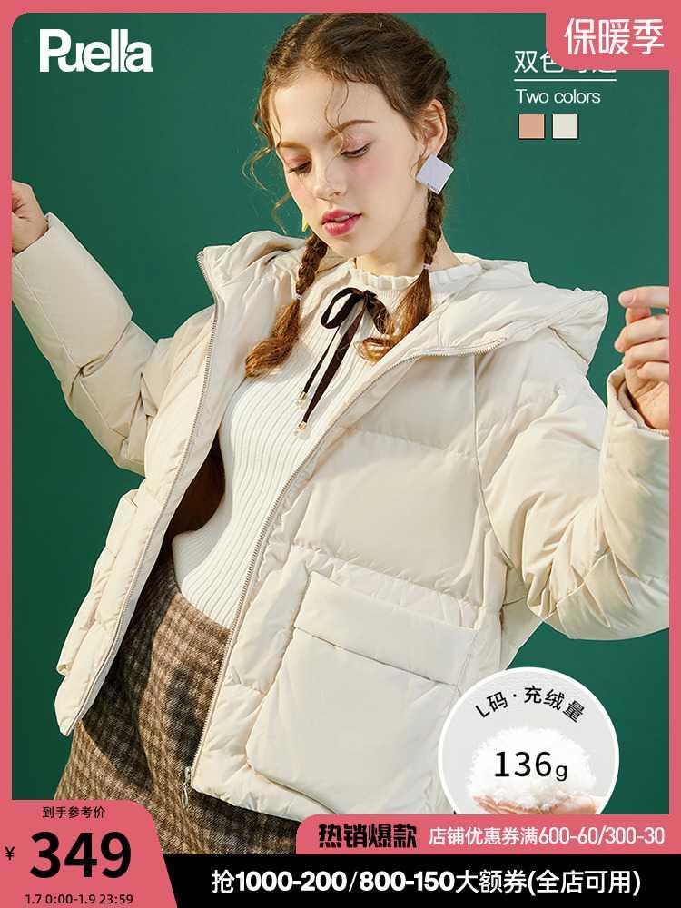 拉夏贝尔羽绒服 拉夏贝尔旗下短款羽绒服女新款韩版小个子轻薄欧洲站学生_推荐淘宝好看的女拉夏贝尔羽绒服