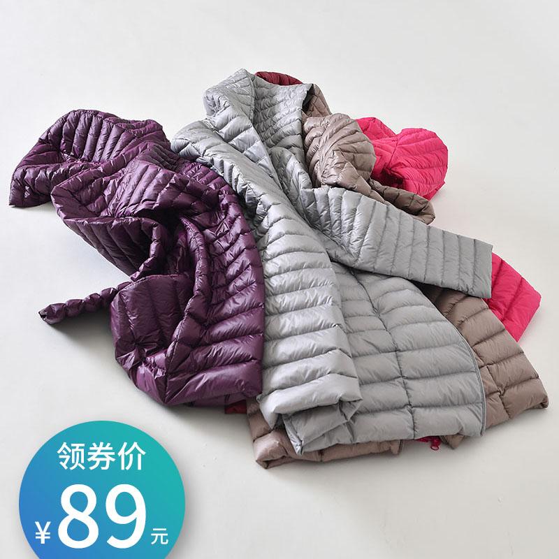 紫色羽绒服 2020新款冬装轻薄羽绒服女士中长款时尚韩版内胆超轻便外套潮反季_推荐淘宝好看的紫色羽绒服