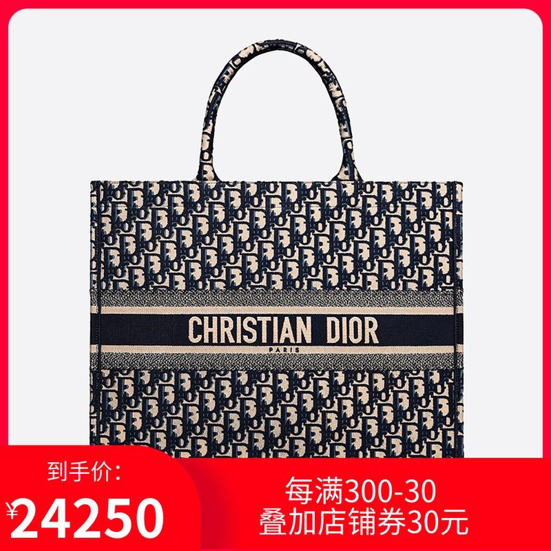 迪奥手提包 Dior迪奥女包女士Book tote老花logo购物袋大号手提托特包_推荐淘宝好看的迪奥手提包