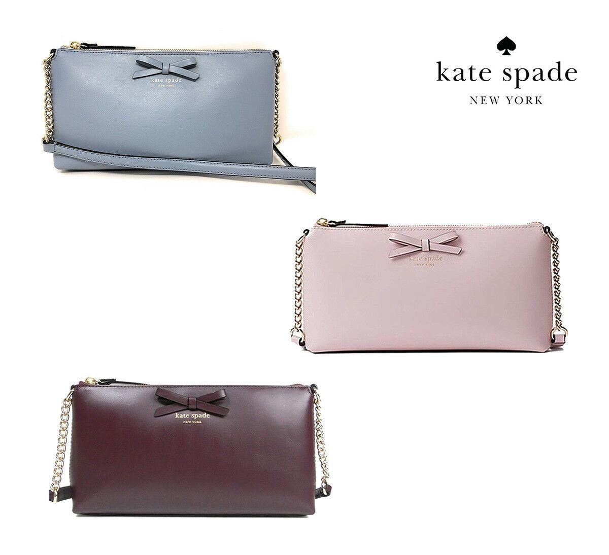 粉红色链条包 Kate Spade金色粉红色链条单肩斜挎包DECLAN WKRU4039_推荐淘宝好看的粉红色链条包