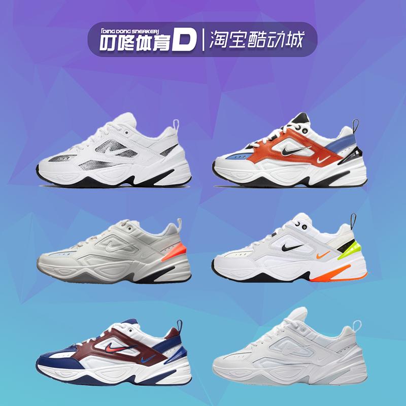 耐克老款运动鞋 NIKE M2K TEKNO 耐克老爹鞋白橙复古男女运动跑步鞋AO3108 AV4789_推荐淘宝好看的女耐克运动鞋