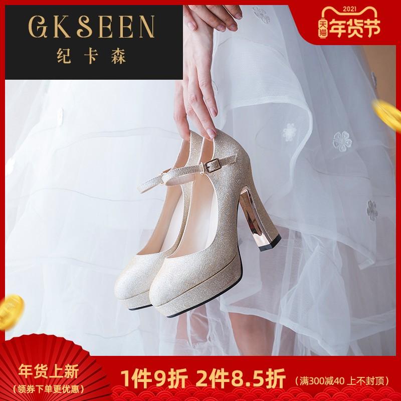 淘宝网高跟鞋 GKSEEN水晶婚鞋女结婚新娘鞋一字扣带高跟鞋12cm粗跟防水台RF0512_推荐淘宝好看的女高跟鞋