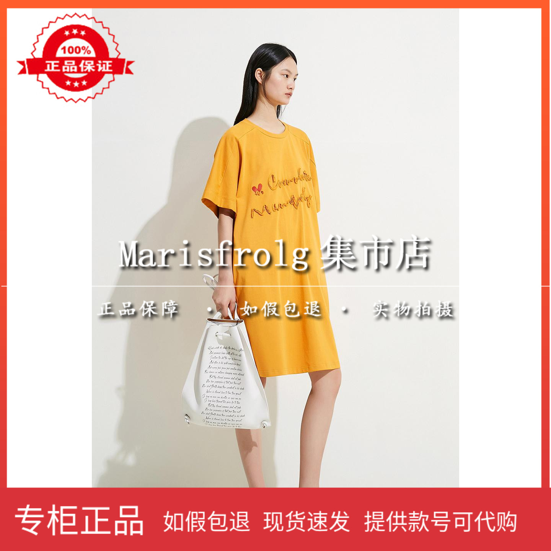玛丝菲尔代购 国内代购 玛丝菲尔2020夏新款专柜正品 连衣裙女A1KT29046 原1680_推荐淘宝好看的玛丝菲尔代购