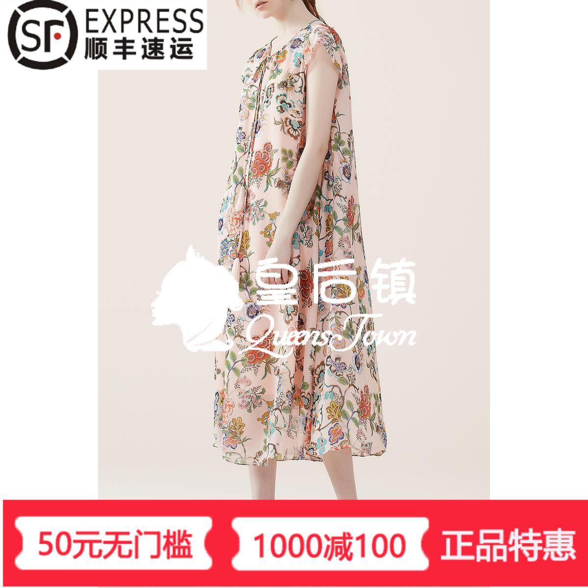 玛丝菲尔女装正品 国内代购 玛丝菲尔2020夏季新款专柜正品连衣裙女A1JS27906原4680_推荐淘宝好看的玛丝菲尔正品