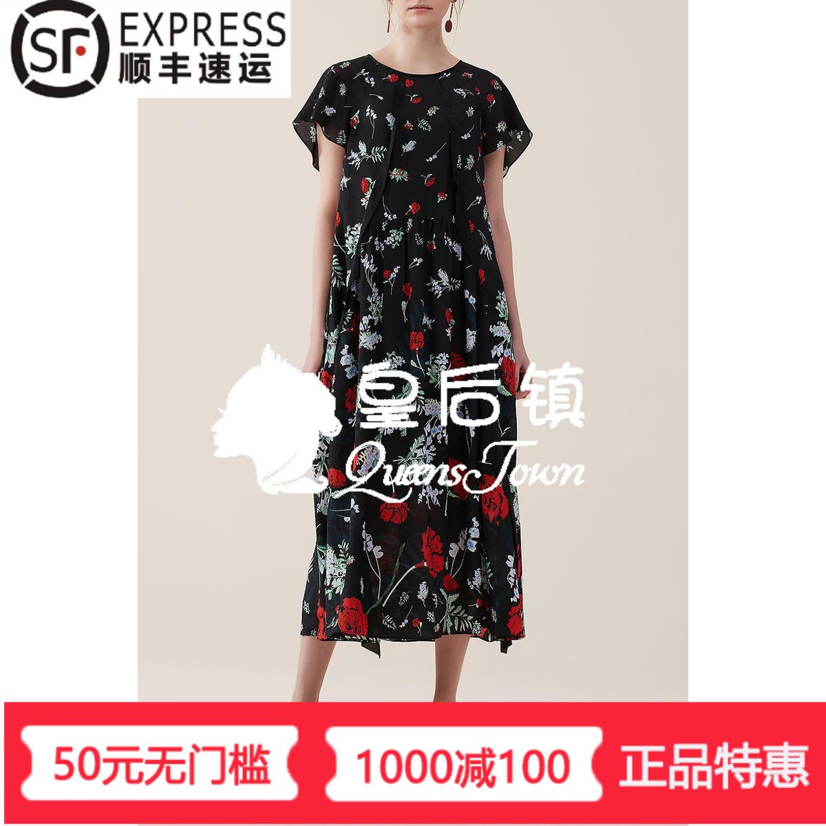 玛丝菲尔女装正品 国内代购 玛丝菲尔2020夏季新款专柜正品连衣裙女A1JS23056原4280_推荐淘宝好看的玛丝菲尔正品