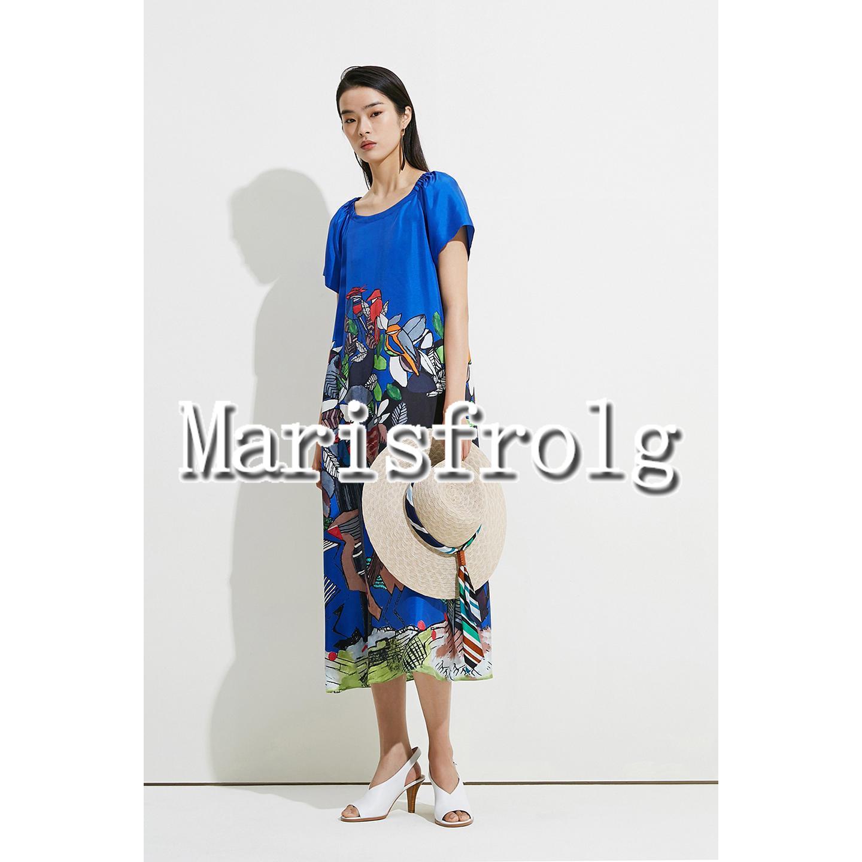 玛丝菲尔女装折扣 国内代购 玛丝菲尔2020夏季新款专柜正品连衣裙女A1KT26846原4980_推荐淘宝好看的玛丝菲尔折扣