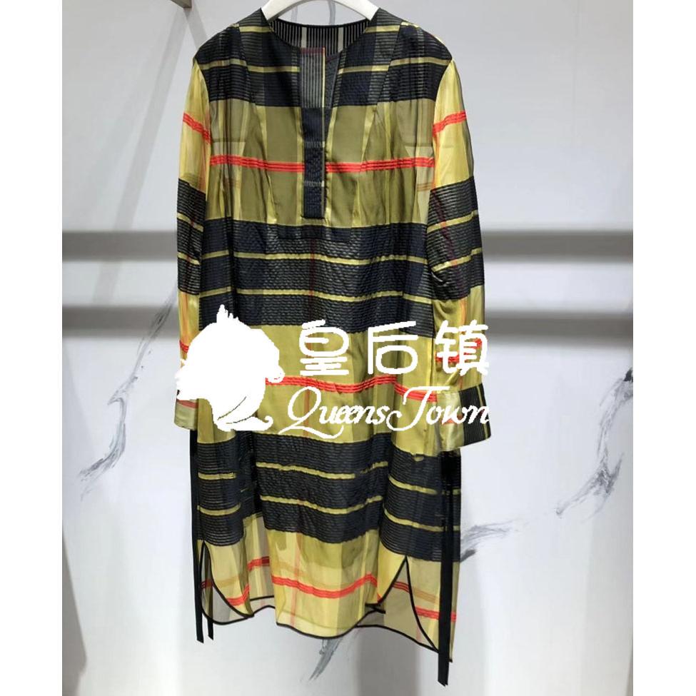 玛丝菲尔代购 国内代购 玛丝菲尔2020秋季新款专柜正品连衣裙女A1KT32096原7980_推荐淘宝好看的玛丝菲尔代购