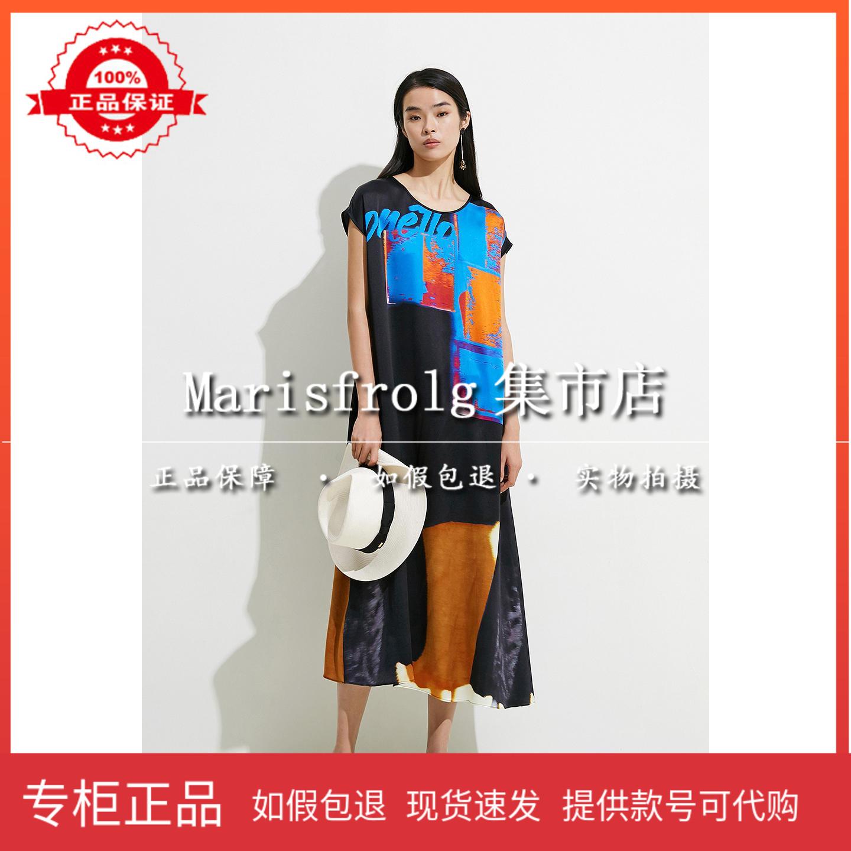 玛丝菲尔代购 国内代购 玛丝菲尔2020夏季新品专柜正品连衣裙女A1KT24756原4980_推荐淘宝好看的玛丝菲尔代购