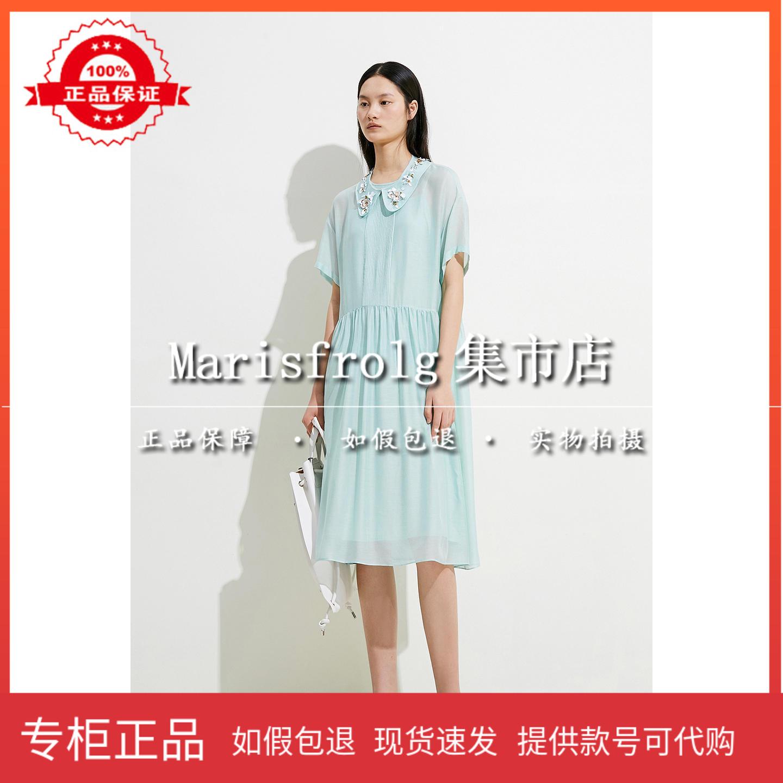 玛丝菲尔代购 国内代购 玛丝菲尔2020夏季新款专柜正品连衣裙女A1KT26296原3980_推荐淘宝好看的玛丝菲尔代购