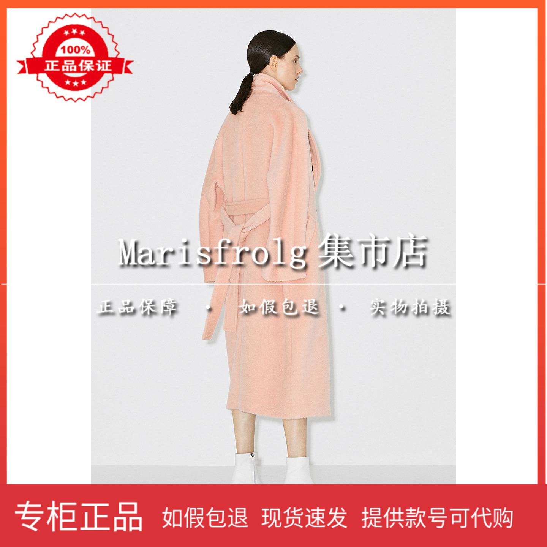 玛丝菲尔代购 国内代购 玛丝菲尔2020秋专柜正品 新款毛呢外套女A1KT4274D 包邮_推荐淘宝好看的玛丝菲尔代购