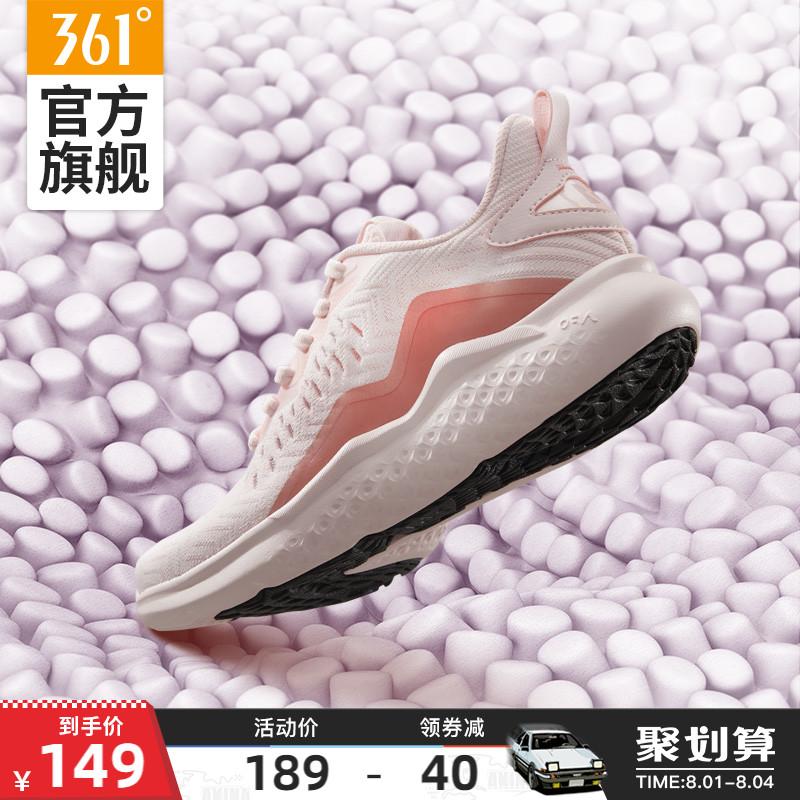 361度运动鞋 361运动鞋女鞋2021夏季新款轻便NFO跑鞋361度网面透气软底跑步鞋_推荐淘宝好看的女361度运动鞋