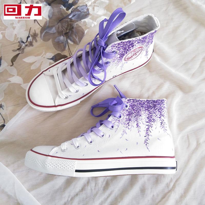 紫色帆布鞋 渐变文艺紫色复古樱花联名回力爆改款手绘高帮帆布鞋子街拍秋鞋女_推荐淘宝好看的紫色帆布鞋