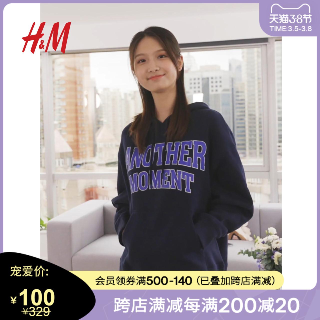 紫色卫衣 HM DIVIDED女装糖果紫色卫衣春秋薄款闺蜜装甜美少女穿搭0794078_推荐淘宝好看的紫色卫衣