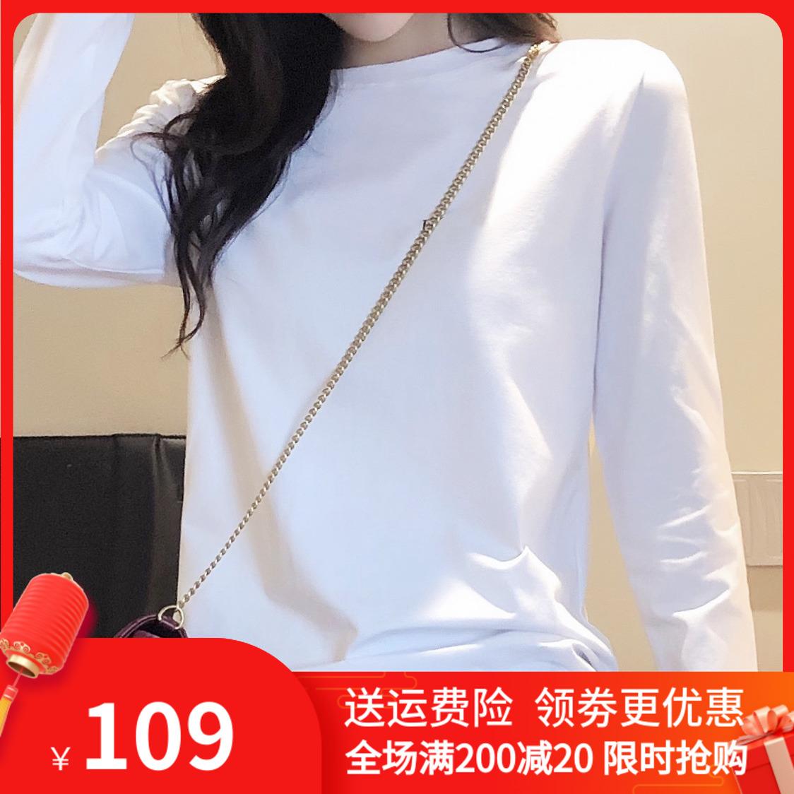 白色T恤 2021秋季白色T恤女长袖加绒纯色圆领百搭纯棉修身显瘦加厚打底衫_推荐淘宝好看的白色T恤