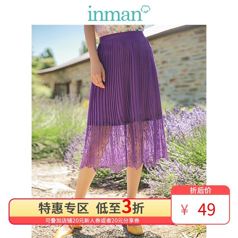 紫色半身裙 茵曼2020夏装新款紫色高腰显瘦复古时尚百搭百褶蕾丝A字半身裙女_推荐淘宝好看的紫色半身裙