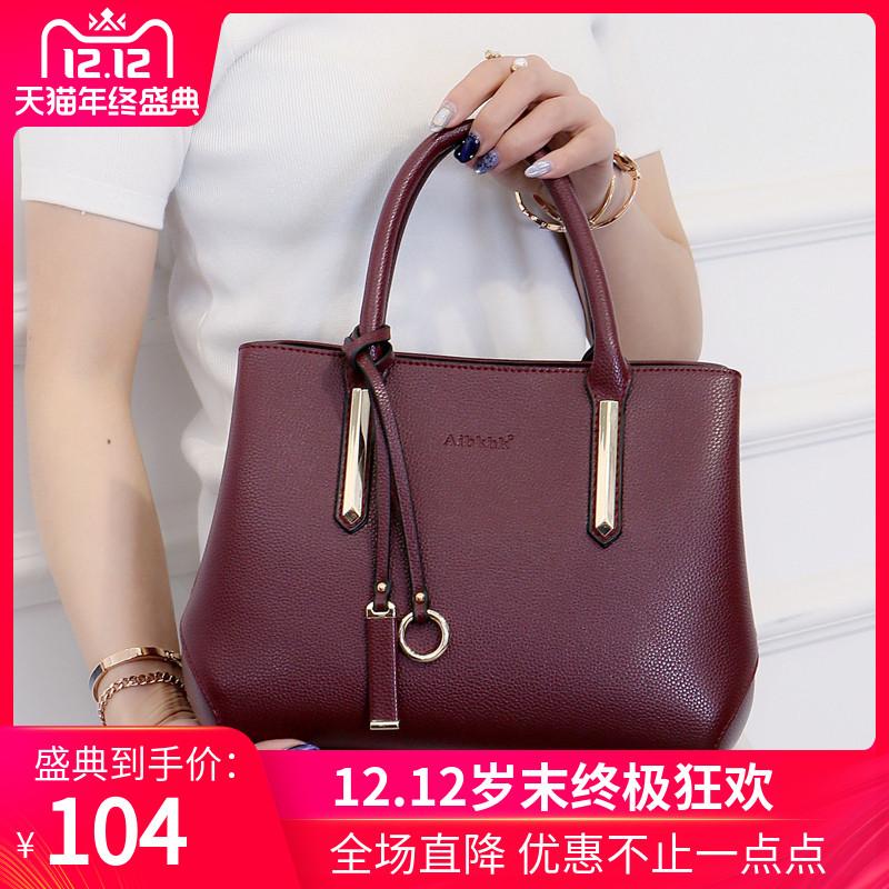 紫色手提包 包包女2019新款中年妈妈款真皮手提包女大气软皮手拎包斜挎婆婆包_推荐淘宝好看的紫色手提包