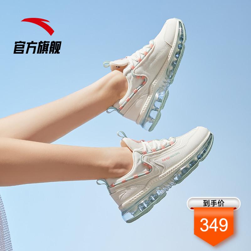 安踏运动鞋 安踏全掌气垫跑鞋女2021夏季新款减震软底透气跑步运动轻便休闲鞋_推荐淘宝好看的女安踏运动鞋