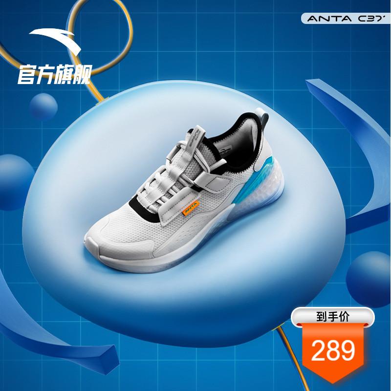 安踏运动鞋 安踏C37科技软跑鞋2021新款夏季男女跑步鞋网面透气鞋子运动鞋_推荐淘宝好看的女安踏运动鞋