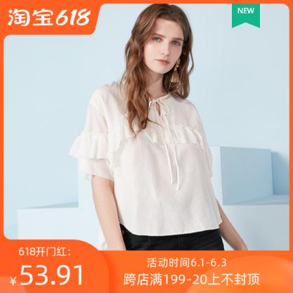 白色雪纺衬衫 风迪2018新款夏季女士衬衫白色衬衣圆领打底雪纺衫72865_推荐淘宝好看的女白色雪纺衬衫