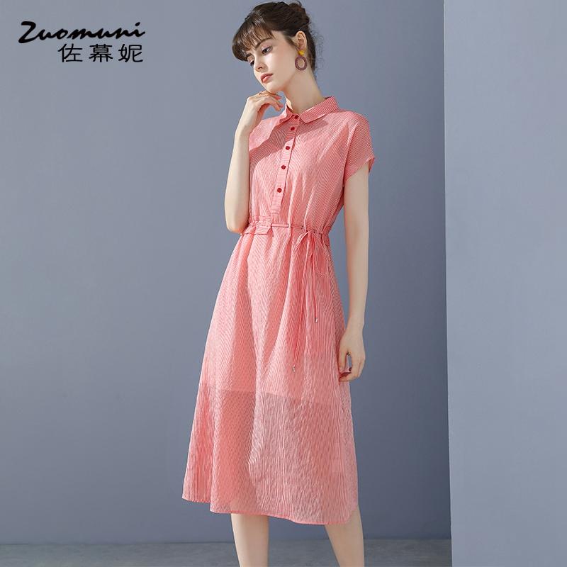 粉红色连衣裙 佐幕妮粉红色条纹衬衫连衣裙女2021年新款中长款夏季POLO领11827_推荐淘宝好看的粉红色连衣裙