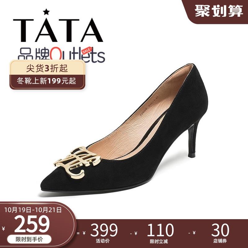 他她尖头鞋 【清仓特卖】Tata他她专柜同款字母尖头高跟女单鞋7DD05AQ0_推荐淘宝好看的他她尖头鞋