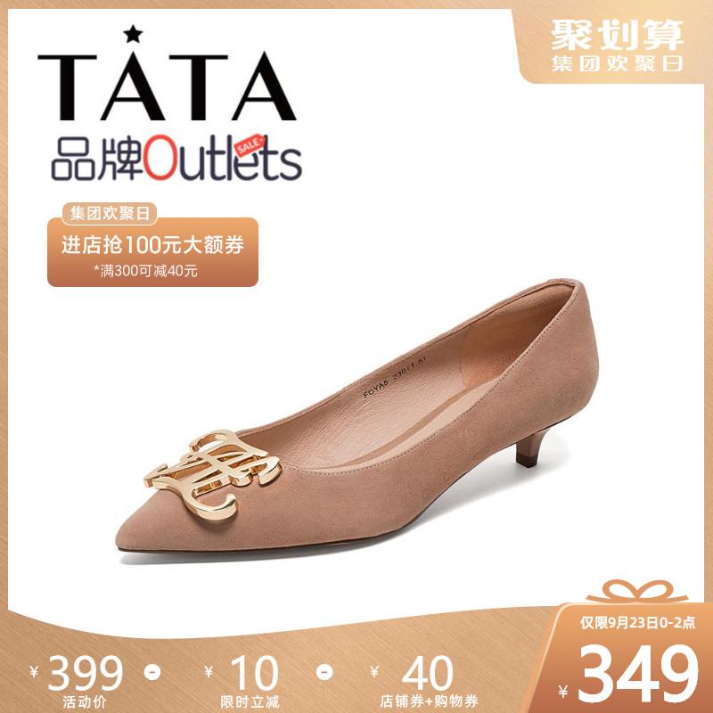 他她尖头鞋 【清仓特卖】Tata他她春专柜同款尖头小猫跟女单鞋FCYA5AQ0_推荐淘宝好看的他她尖头鞋