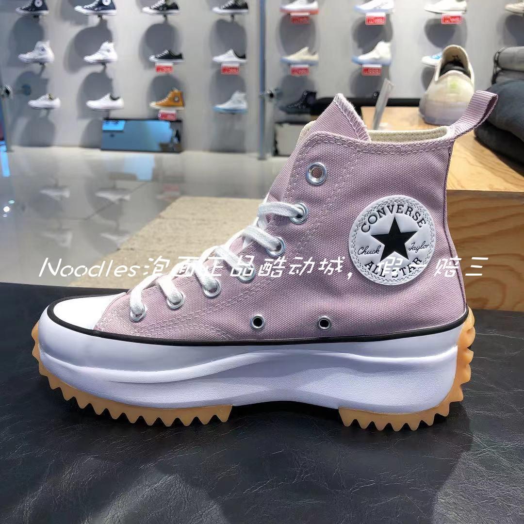 紫色松糕鞋 正品酷动城Converse匡威run star hike厚底松糕鞋粉紫色171668C_推荐淘宝好看的紫色松糕鞋