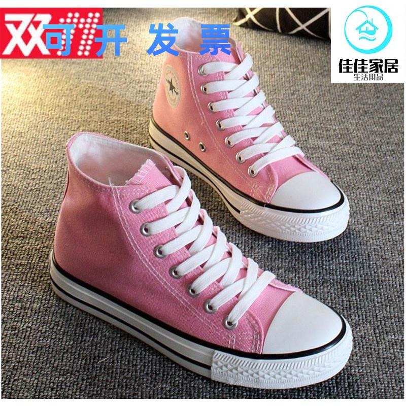 粉红色帆布鞋 女士浅粉色高帮韩版帆布鞋学生潮包邮粉红色休闲高帮帆布鞋布鞋女_推荐淘宝好看的粉红色帆布鞋