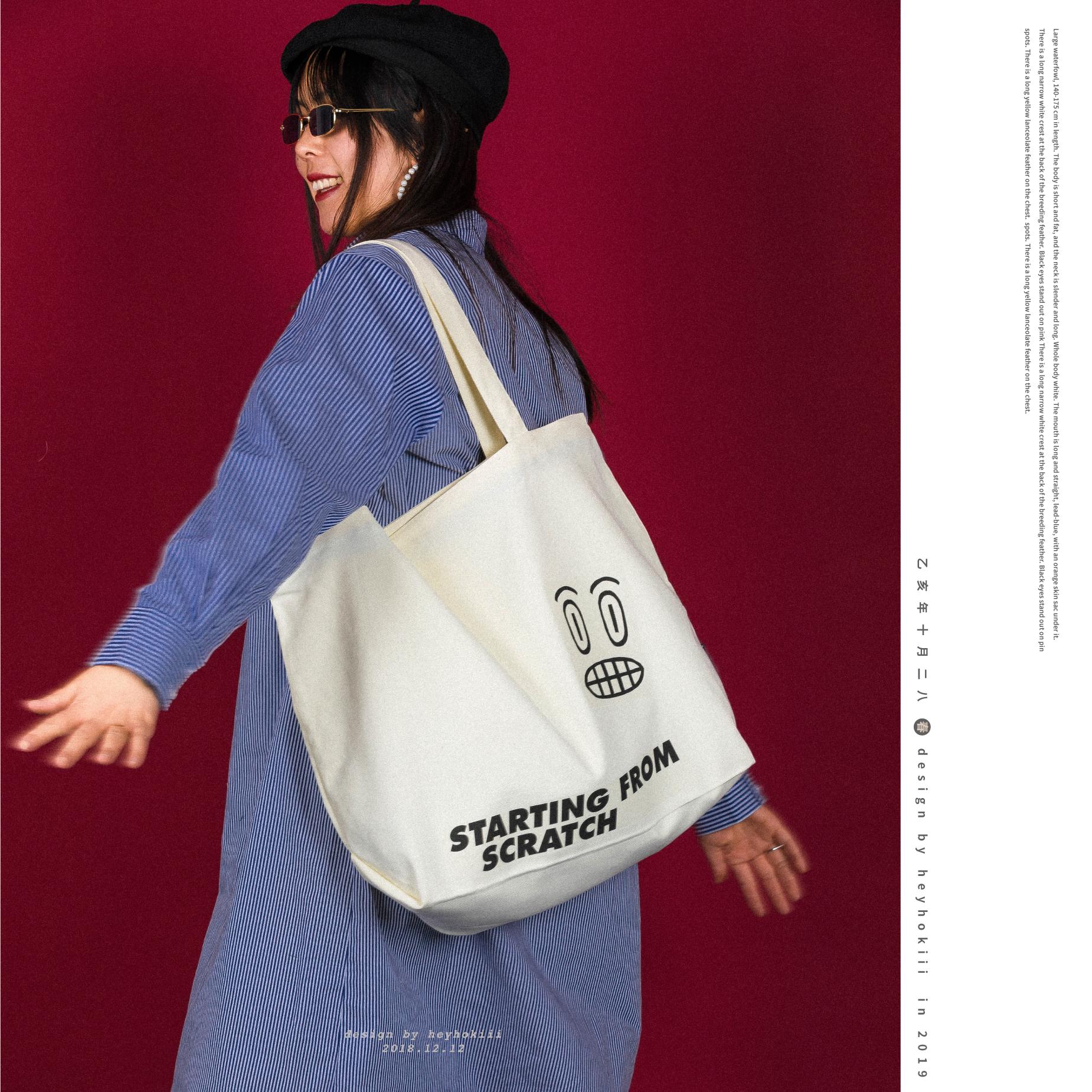 白色帆布包 何几原创设计大容量健身笑脸包白色慵懒风帆布包女文艺托特流浪包_推荐淘宝好看的白色帆布包