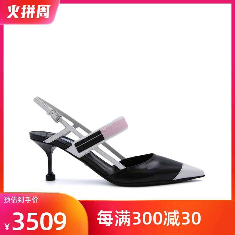 prada尖头鞋 Prada 普拉达2020新款牛皮尖头拼色女鞋一字扣高跟单鞋凉鞋1I296I_推荐淘宝好看的女prada尖头鞋