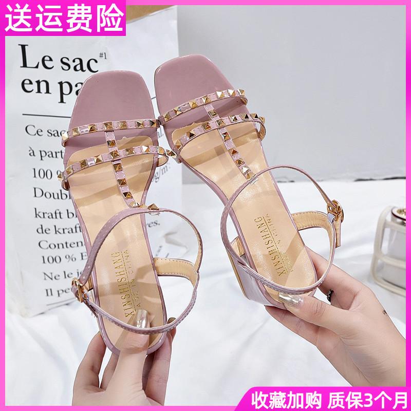 粉红色凉鞋 一字扣带高级感凉鞋子淑女仙女风粗跟夏季粉红色铆钉小众中跟高跟_推荐淘宝好看的粉红色凉鞋
