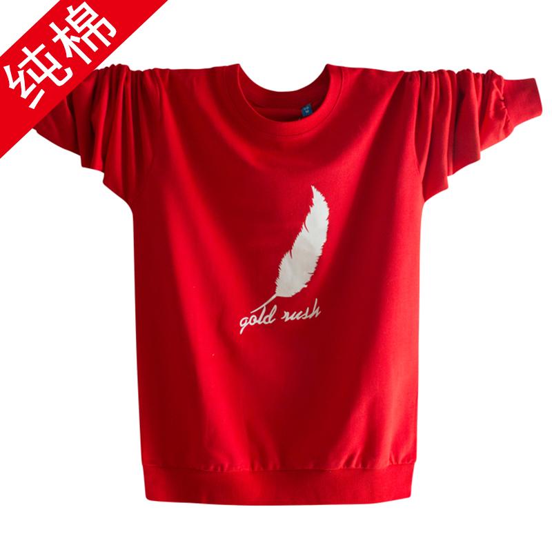 红色T恤 本命年男装红色长袖t恤纯棉秋季加肥加大码青少年卫衣薄款运动丅_推荐淘宝好看的红色T恤
