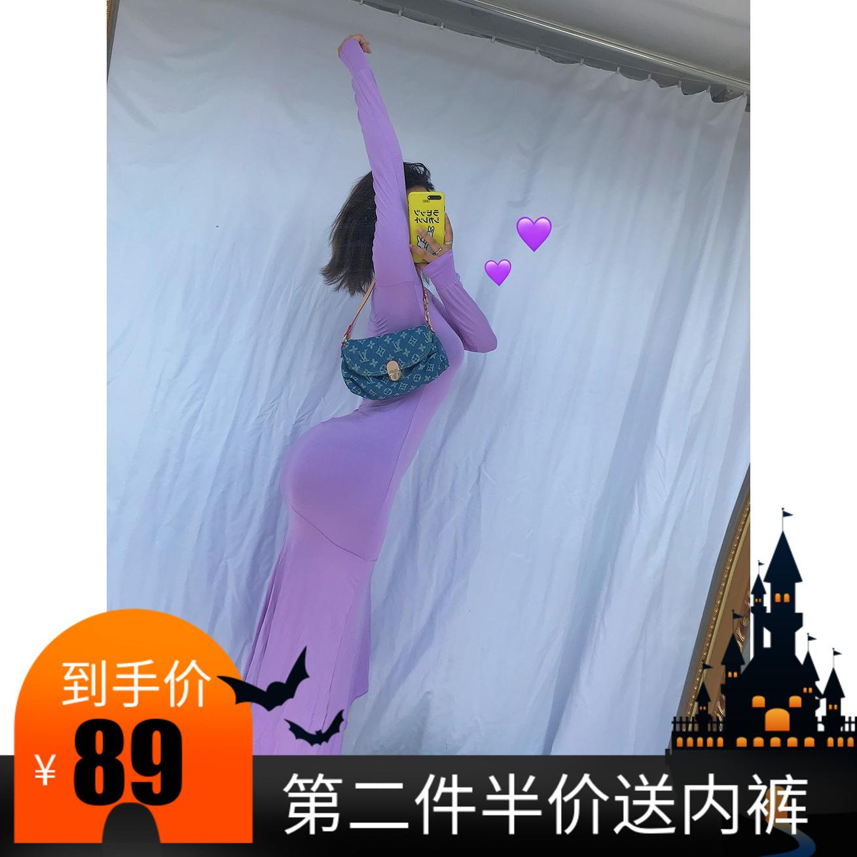 紫色连衣裙 秋季女装网红香芋紫修身包臀打底裙显瘦圆领长袖鱼尾连衣裙长裙女_推荐淘宝好看的紫色连衣裙
