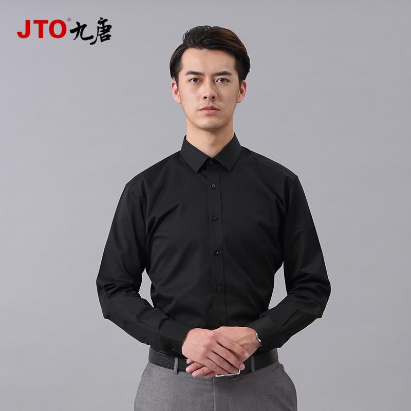 黑色衬衫 九唐奔驰男衬衫4s店销售职业正装黑色衬衣纯色工装可定制_推荐淘宝好看的黑色衬衫