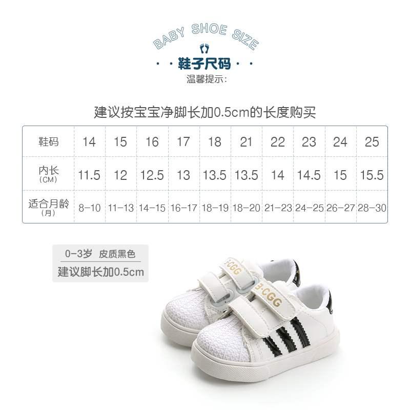 耐克女士运动鞋 ANTАNIKEЅi儿童小白鞋宝宝单鞋婴儿软底男童女童板鞋运动帆布_推荐淘宝好看的女耐克女运动鞋