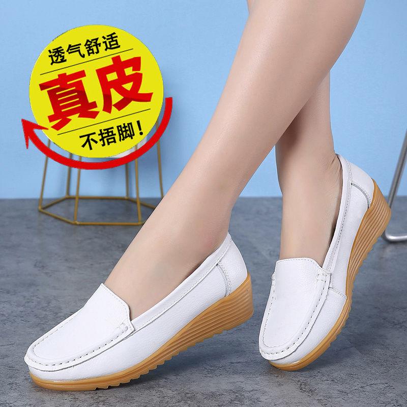 坡跟鱼嘴鞋 27春秋季真皮中跟坡跟白色护士鞋工作女单鞋妈妈鞋牛筋底小白鞋女_推荐淘宝好看的女坡跟