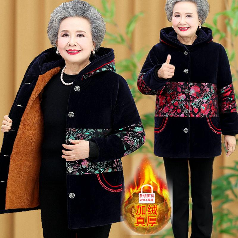 女装 12老年人女装冬装棉衣奶奶装60岁妈妈冬天加厚外套70老人衣服女棉_推荐淘宝好看的女装