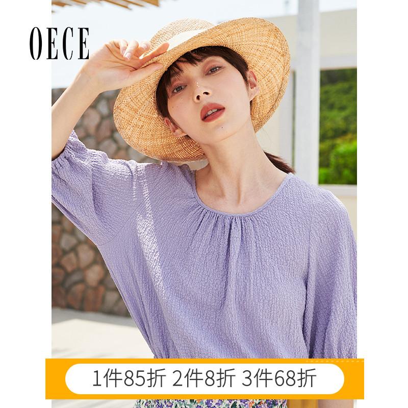 紫色雪纺衫 Oece夏装新款女装 复古优雅紫色气质雪纺衫上衣设计感小众_推荐淘宝好看的紫色雪纺衫
