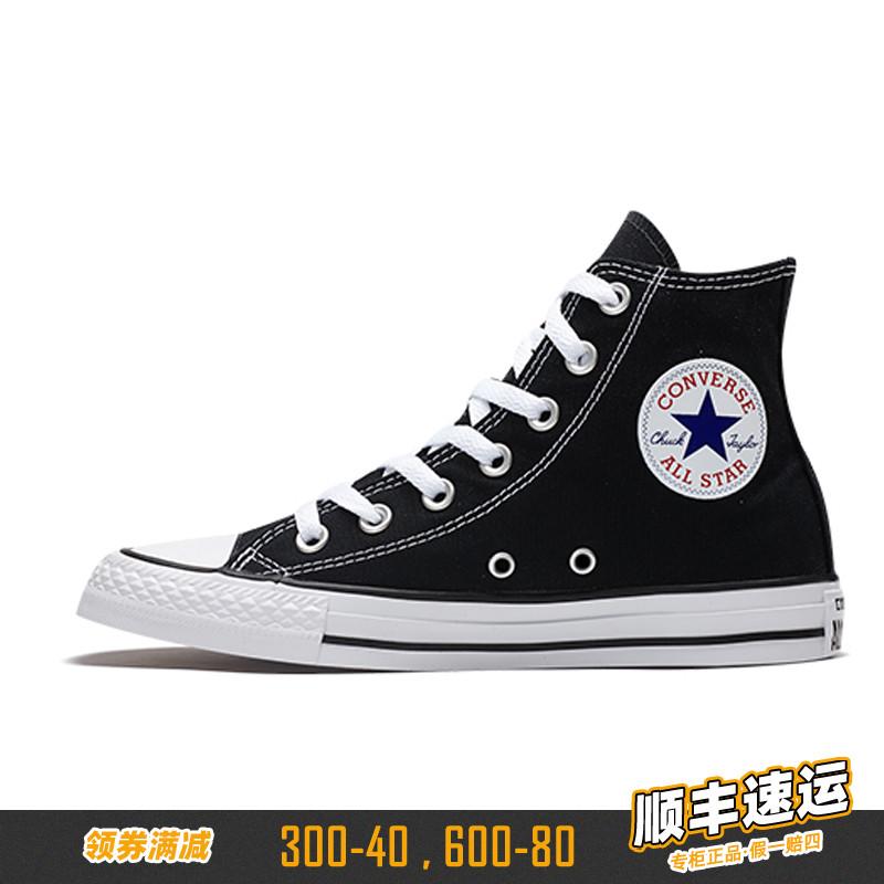 黑色高帮鞋 Converse匡威All Star男女子高帮黑色情侣经典款学生帆布鞋M9160C_推荐淘宝好看的黑色高帮鞋