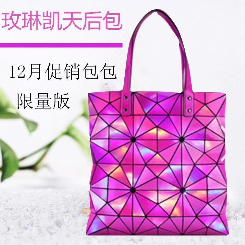 紫色手拿包 玫琳凯双天后手包钻石通勤包单肩包手拿包紫色菱格_推荐淘宝好看的紫色手拿包