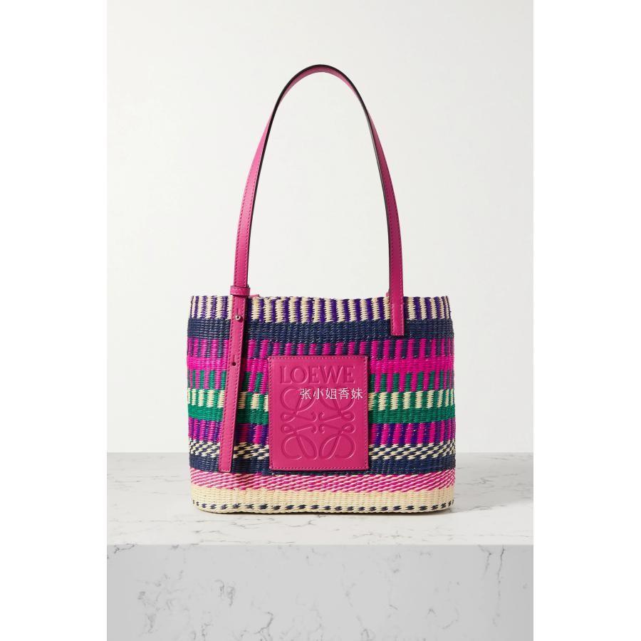 粉红色手提包 英国代购2021春季新款LOEWE粉红色 真皮边饰编织拉菲草手提包_推荐淘宝好看的粉红色手提包