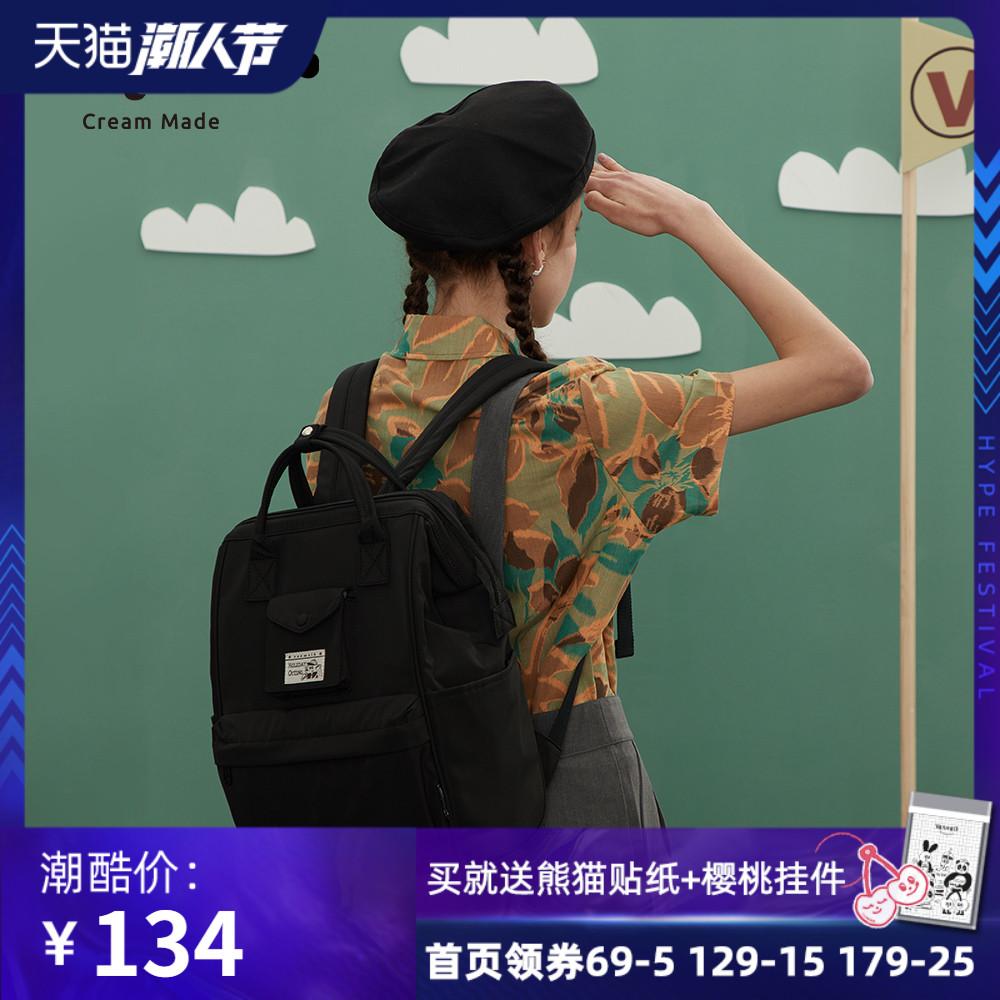 黄色双肩包 VANWALK探险系列 手提双肩包女韩版背包简约学生书包大容量电脑包_推荐淘宝好看的黄色双肩包