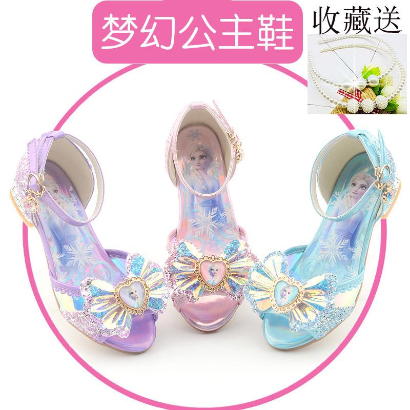 紫色鱼嘴鞋 女童凉鞋网红爆款6儿童露趾夏季高跟鞋 紫色蓝色爱莎公主鞋3-10岁_推荐淘宝好看的紫色鱼嘴鞋