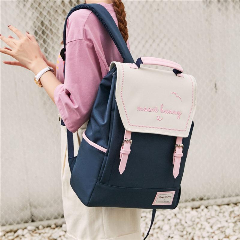 粉红色双肩包 书包女中学生韩版高中初中生双肩包校园简约百搭大容量背包电脑包_推荐淘宝好看的粉红色双肩包