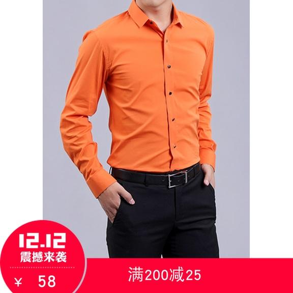 男士长袖衬衫 2019修身韩版橙色商务正装男长袖衬衫纯色橘色男装桔色衬衣_推荐淘宝好看的男长袖衬衫
